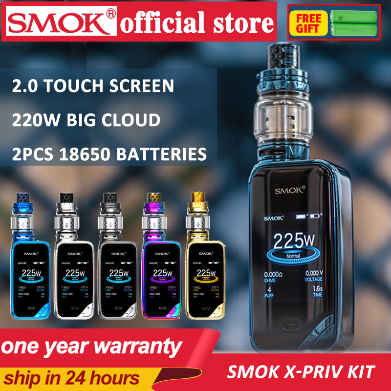 100%Original SMOK X-PRIV Kit With 8ml TFV12 Prince Tank Vaporizer 225W X PRIV Mod Electronic Cigarette SMOK VAPE Kit VS G-priv 2