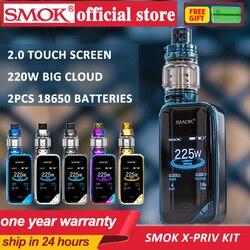 100% original smok x-priv kit com 8ml tfv12 príncipe tanque vaporizador 225 w x priv mod cigarro eletrônico smok vape kit vs g-priv 2