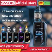 100% oryginalny SMOK X-priv zestaw z 8ml TFV12 Prince parownik 225W X priv mod do elektronicznego papierosa SMOK zestaw VAPE VS G-priv 2