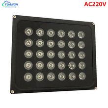 30 шт инфракрассветодиодный светодиодные ламсветильник для камеры