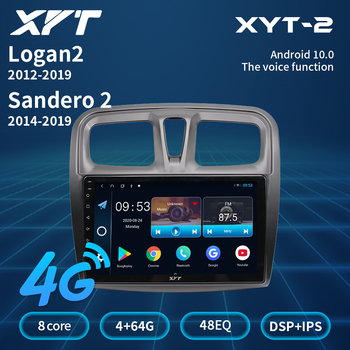 XYT For Renault Logan 2 2012 - 2019 Sandero 2 2014 - 2019 Car Radio Multimedia Video Player Navigation GPS Android 10 No 2din 2 image