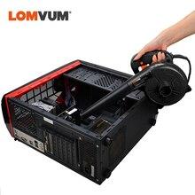 LOMVUM soplador de aire eléctrico, 1000W, para limpieza de ordenador, aspirador de polvo, limpiador doméstico para coche, Mini cepillo de carbono, 220V