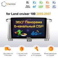Ownice K1 K2 K3 Android 9.0 Car DVD Stereo For Toyota Land Cruiser 100 LC100 / Lexus LX470 2005 2007 Auto Radio RDS Navi 4G