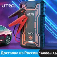 UTRAI Jump Starter coche aumento de potencia Banco batería 1600A 12V martillo de seguridad Auto dispositivo de arranque cargador de emergencia batería de arranque