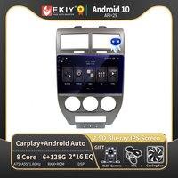 EKIY 8 Core autoradio Multimedia lettore Video navigazione GPS per Jeep Compass 2007 2008 2009 Android 10 Stereo no 2 din 2din DVD