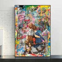 Детские плакаты и принты с граффити абстрактные уличные художественные