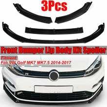 Nova fibra de carbono olhar/preto amortecedor dianteiro do carro splitter lábio difusor protetor guarda para vw para golf mk7 mk7.5 2014-2017