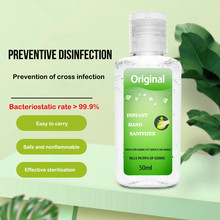 50ML Antibacterial Instant Hand Sanitizer 60ml Hand Sanitizer Alcohol-Free Hand Sanitizer #