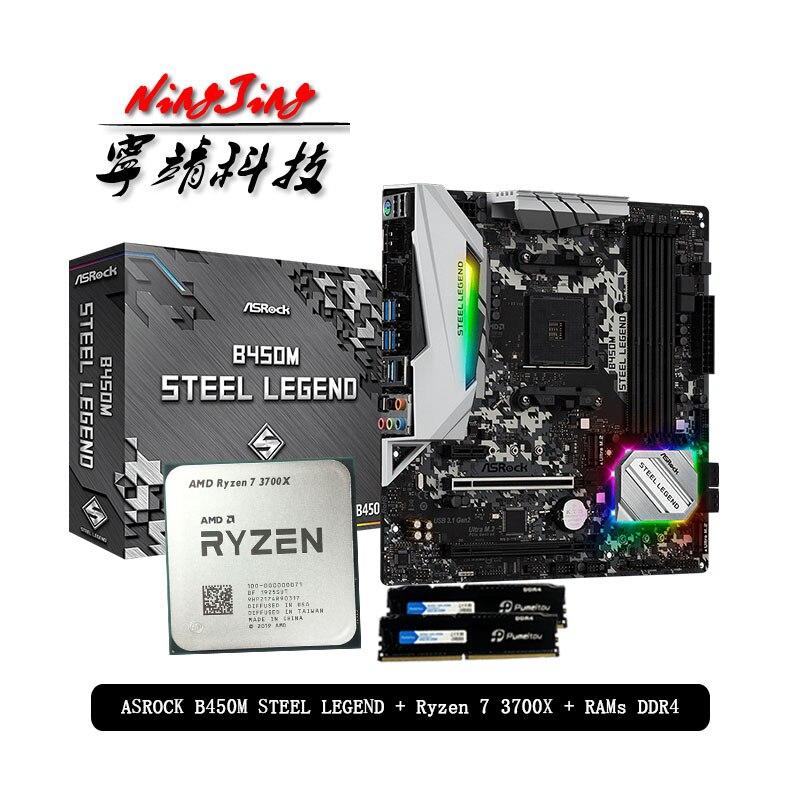 AMD Ryzen 7 3700X R7 3700X CPU + ASROCK B450M STEEL LEGEND Motherboard+Pumeitou DDR4 2666MHz RAMs Suit Socket AM4 Without cooler|RAMs| - AliExpress