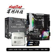AMD Ryzen 7 3700X R7 3700X CPU + ASROCK B450M çelik LEGEND anakart + Pumeitou DDR4 2666MHz RAMs takım elbise soket AM4 olmadan soğutucu