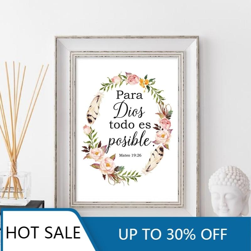 Настенная картина с цитатами испанская Библия, постеры на холсте с изображением бога, христианской стены, картина с изображением Испании, Цветочный Декор для дома