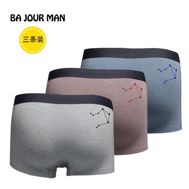 Advanced Customized Signature Text Count Seamless Men's Flat Pants Gift for Boyfriend 3 pcs Underwear Undergarment Underclothing