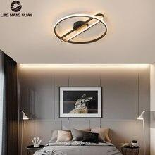 Простая современная светодиодная люстра Домашний Светильник