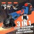 3 в 1 128VF Беспроводная электрическая угловая шлифовальная машина полировальная машина бесщеточная угловая шлифовальная машина режущий инст...