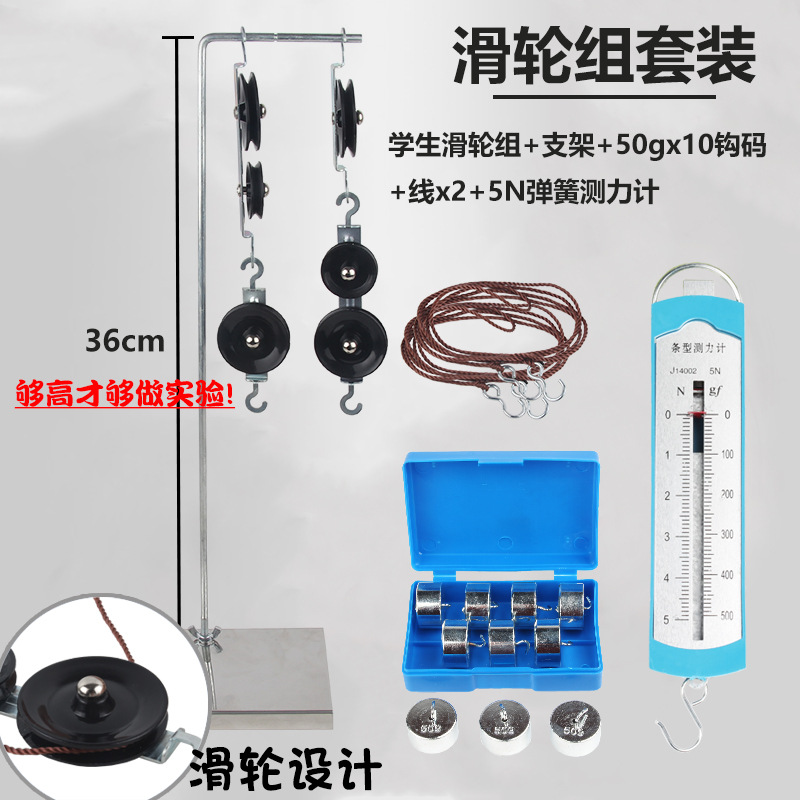 Spring Dynamometer Balance Physics Experiments Newton Spring Balance Bar  Hook Code Mechanics Of Machinery Pulley Block Set