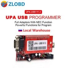 UPA зарубежный склад Новое поступление UPA Usb программатор диагностический инструмент UPA-USB ECU Программатор UPA USB V1.3 с полным адаптером UPA