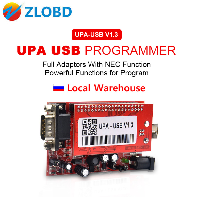 New UPA USB Progarmmer Tool With Full Adaptors Software Vesion V1.3