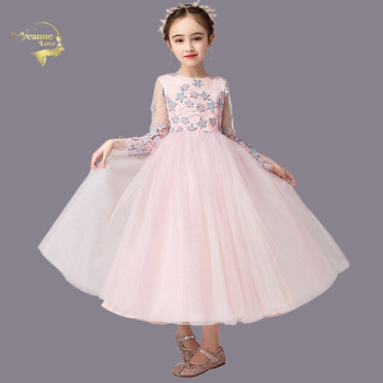 Popular Tulle Pink Flower Girl Dresses for Weddings Long Sleeves 3D Floral Applique First Communion Dresses Girls Pageant Gowns