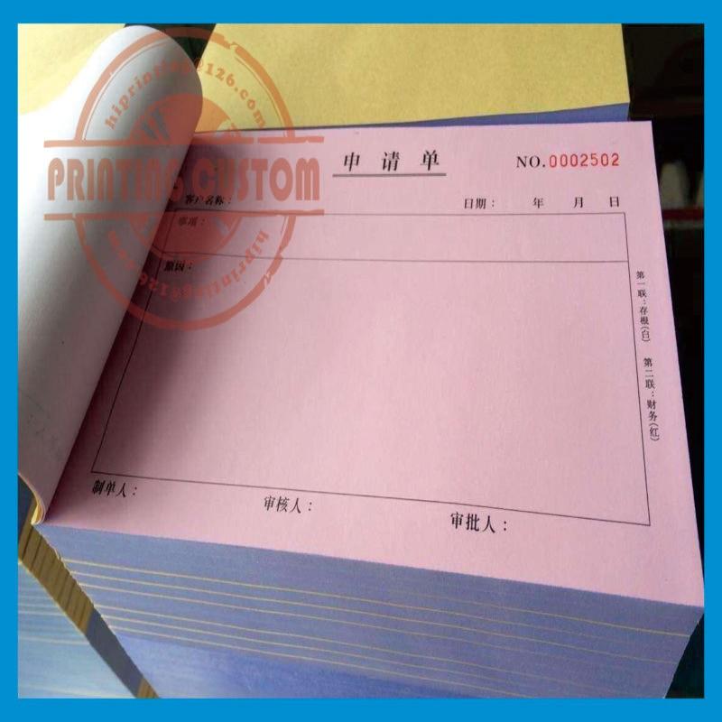 Cheap Carbonless Duplicate Paper Printing Manufactures
