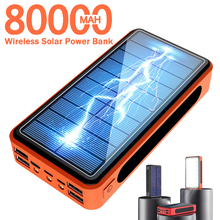 Solar Power Bank 80000mAh przenośna zewnętrzna ładowarka szybkie ładowanie PowerBank 4 USB LED Light zewnętrzna bateria do Xiaomi Iphone tanie tanio ALLPOWERS Bateria litowo-polimerowa Z panelu słonecznego Z latarką Cztery USB 50001 mAh-100000 mAh Do tabletu Dla dronów
