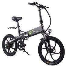 В европейском и американском стиле России 20 ''Электрический складной велосипед 48V двигатель 7 Скорость шестерни для е-байка передние и задние дисковые тормоза магниевого сплава колеса