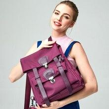 Luufan, новейший дизайн, водонепроницаемый женский рюкзак, ткань Оксфорд, рюкзак для школьниц, девушек, для путешествий, рюкзак через плечо, сумка