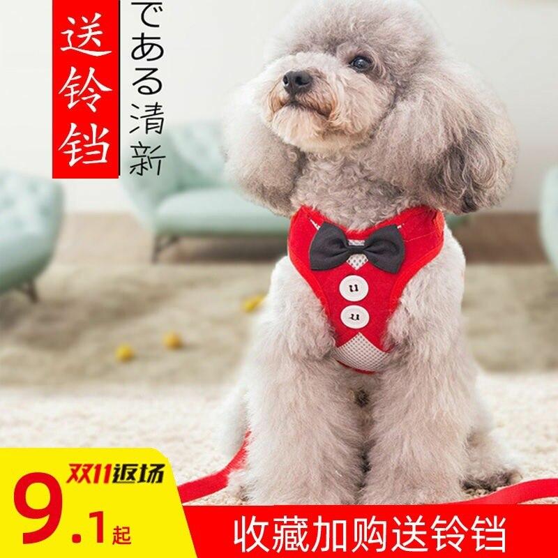 Pet Vest Style Dog Hand Holding Rope Teddy Pomeranian Bichon Shunsuke Chest And Back Small And Medium-sized Dogs Dog Pendant Dog