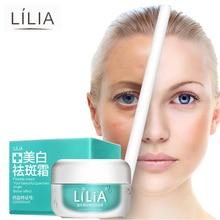 Pure Face Care Whitening Cream Remove Freckle Melasma Acne Spots Pigment Sunburn