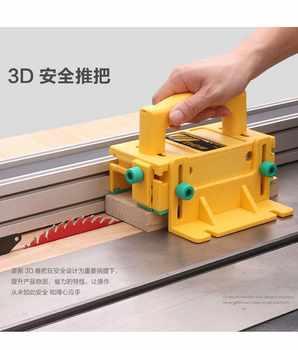 lathe Safe Push Handle Woodworking Down Saw Desktop Gong Milling Machine Surface Planer Band Saw Push Ruler Lathe Saw