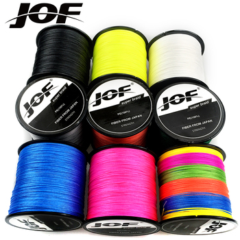 Perfect 4 Strands Multifilament Japanese Fishing Line Fishing Lines cb5feb1b7314637725a2e7: Black|Blue|Green|Grey|Multicolor|Orange|Pink|White|Yellow