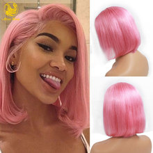 Pink Bob Lace Front Wig 13*4 Pre Plucked Colored Blue Yellow Red Gray Virgin Brazilian Human Hair Wigs for Black Women cool nylon fans wig for brazilian world cup yellow green