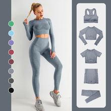 Conjuntos de Yoga sin costuras para mujer, Sujetador deportivo, mallas, ropa de Fitness de cintura alta, ropa deportiva transpirable de secado rápido