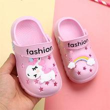 유니콘 슬리퍼 소년 소녀 레인보우 신발 2019 여름 유아 동물 키즈 야외 아기 슬리퍼 PVC 만화 어린이 슬리퍼