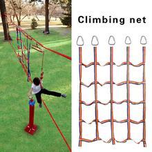 Уличная Радужная лента сетка физическая детская конкурентоспособная тренировка скалолазание сеть для ежедневного спорта и развлечений