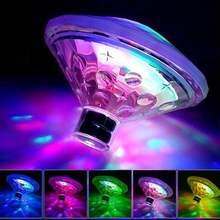 Подводный светильник rgb погружной светодиодный диско аксессуары