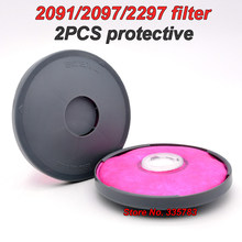 V-0 cobertura de proteção de filtro 2091/2097/2297 redonda capa de proteção de filtro evitar faíscas anti-poluição filtro capa de proteção