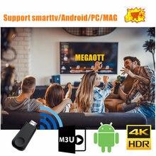 Смарт ТВ стик megaott xxx m3u работает на android smarters pc