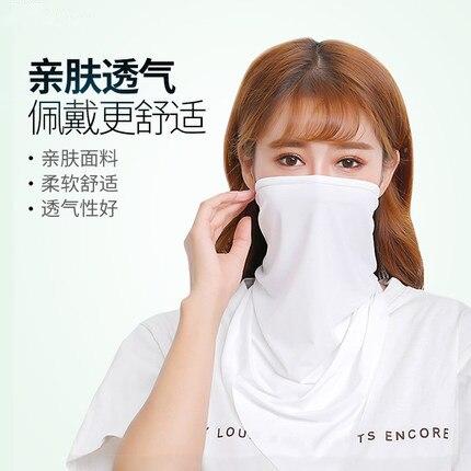 Viscose Magic Headscarf Men And Women Iced Towel Scarf Mask Triangular Binder Outdoor Sun resistant Face Towel Bandana Riding Eq|  - title=
