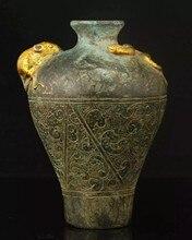 Jarrón dorado de bronce retro para decoração del hogar, artesanía china en relief, serpiente, rata