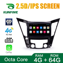 Octa Core Android 10.0 Car DVD GPS Navigation Player Deckless Car Stereo per Hyundai Sonata 2010-2014 Radio Headunit WIFI