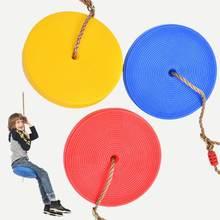 Высококачественная новая детская подвесная дисковая веревка