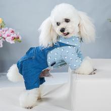Джинсы для питомца собаки кошки Одежда девочек; Утепленные зимние