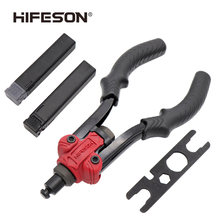 HIFESON flares door lock reamer nut gun hand tool multi-function dart gun rivet gun(China)
