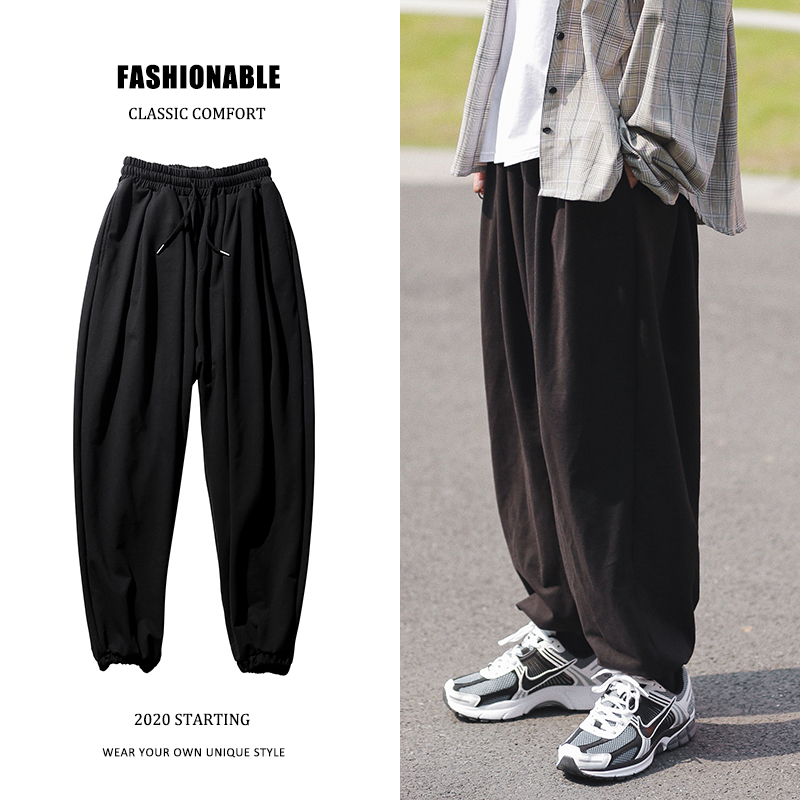2020 Spring Japan Style Loose Casual Harem Pants Men Elastic Waist Street Wear Men Trousers title=