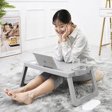 Ноутбук Кровать tray стол Регулируемый ноутбук Стенд для кровать