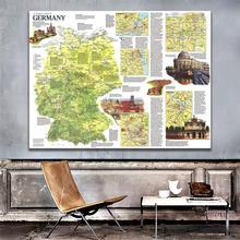 Путешественника карта Германии в 1991 в HD флизелиновые виниловые картины брызга Дома ремесел искусства стены для Traval 100x150cm
