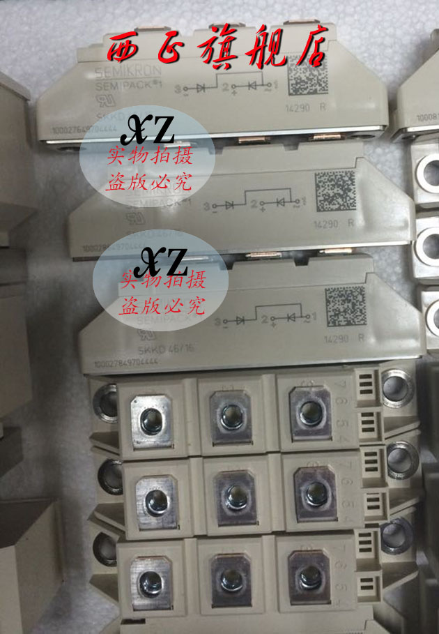 Power controlled rectifier diode module SKKD46 / 12--XZQJD