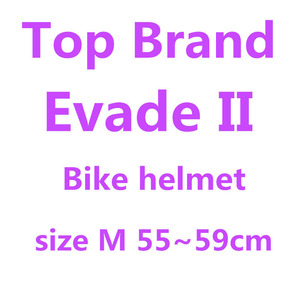 USA Brand Evade II Bike Helmet Red special Road Bicycle Helmet Ultralight Mtb Cycling Evade Helmet Cap Foxe wilier Mixino Tld D(China)