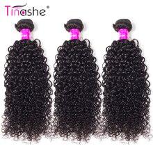 Tinashe Hair Bundles Curly Hair Extensions Remy Curly Human Hair Bundles 8-28 inch Can Buy 1/3/4 Brazilian Hair Weave Bundles