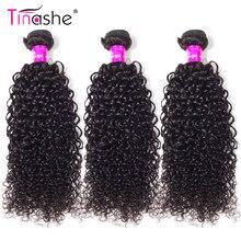Tissage en lot brésilien Remy naturel bouclé – Tinashe, 8-28 pouces, Extensions de cheveux, vous pouvez acheter 1/3/4
